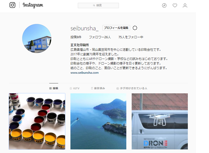 正文社印刷所 公式Instagram START!!