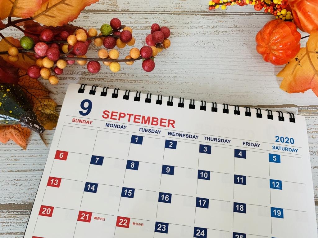 Googleカレンダーで月末の繰返し予定を設定。(文:営業部 宮澤)