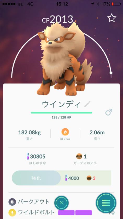 ポケモンGO(文:印刷製本部 澤田)