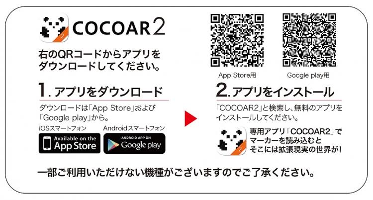 松柏 社 音声 ダウンロード アプリ