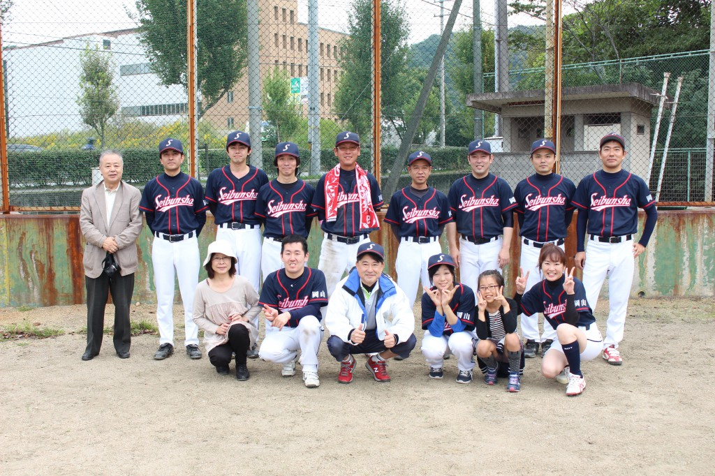 茂平工業会ソフトボール大会(文:幹事)
