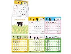自社/壁掛けタイプカレンダー