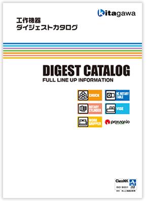 複雑な機械部品の製品カタログをわかりやすく紹介