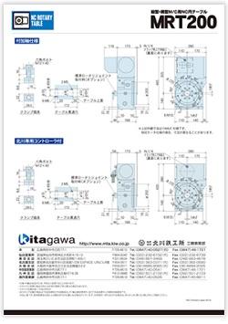 製造業/製品情報チラシ
